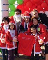 Great Santa Run 2014