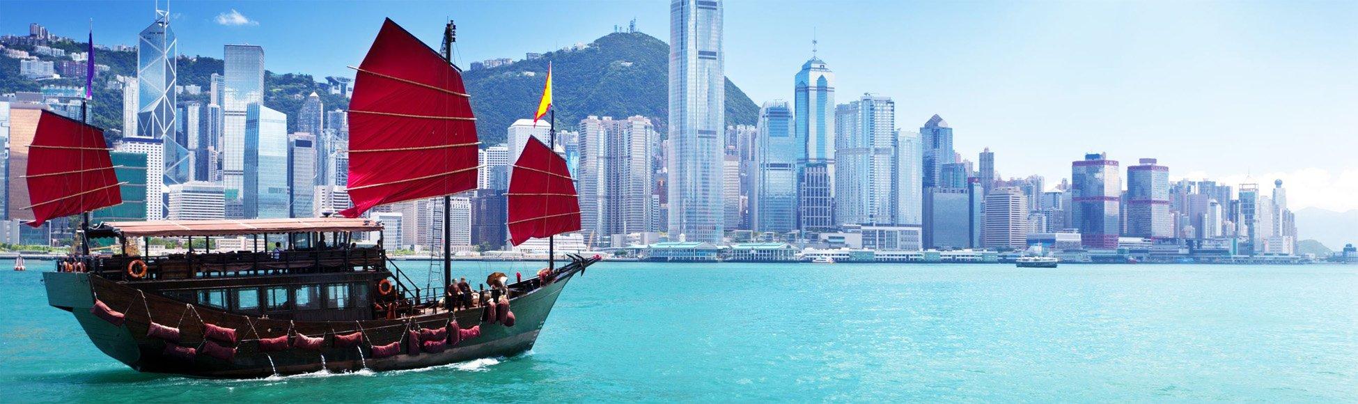 Hong Kong Sailing Boat