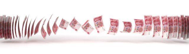 Fiducia_ChinaFocus_Issue3_Money