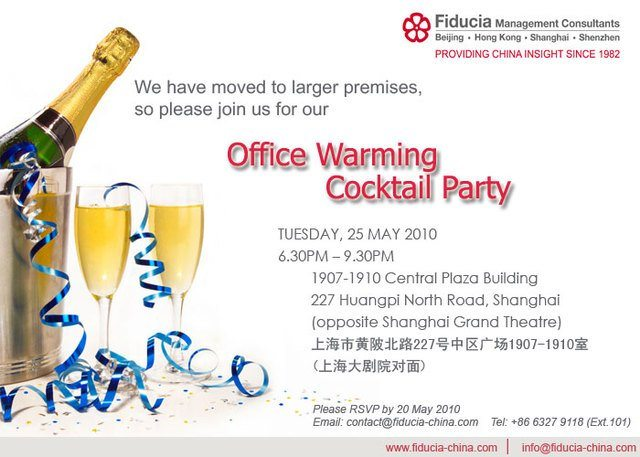 OfficeParty_Invite_CH20100505