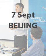 fiducia_events_beijing_7sept16