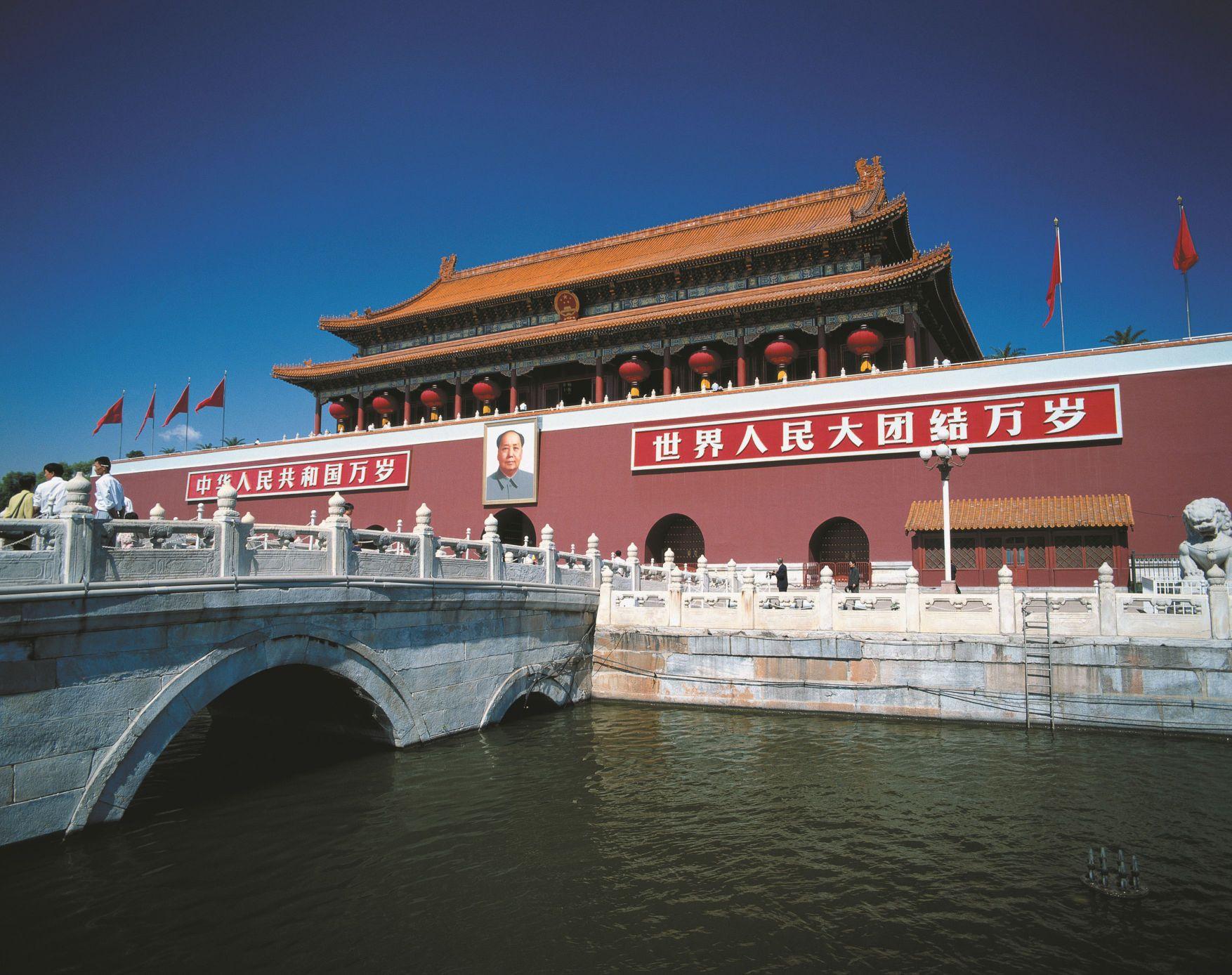 Beijing Regulatory Environment