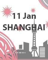 fiducia_events_shanghai_11jan17