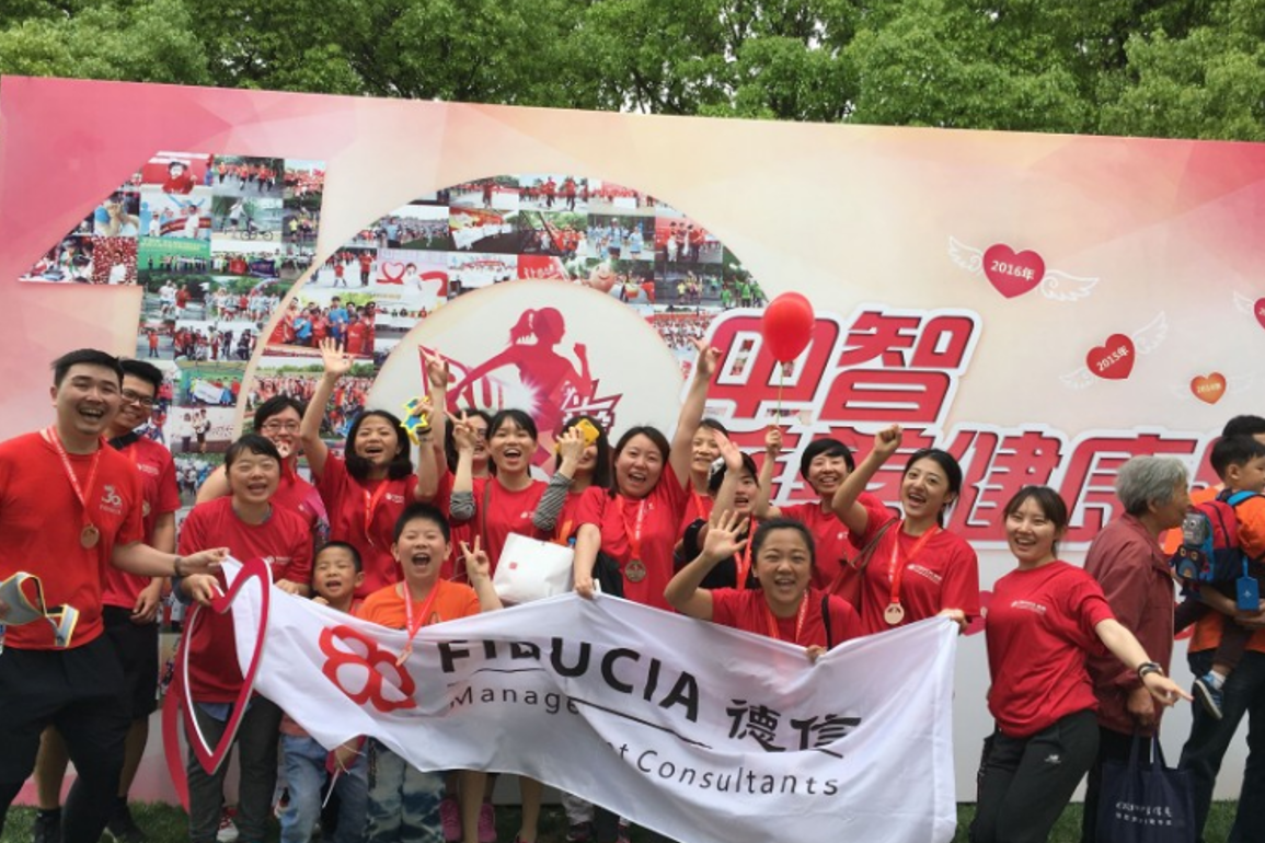 The Shanghai team has been joining the CIIC's 3km Charity Run for a decade now! Nothing beats working out for a good cause.