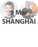 Fiducia_Events_Shanghai_9Mar17