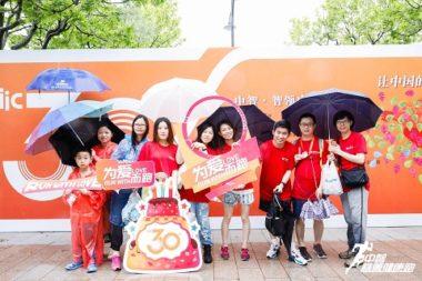 Shanghai CSR, Shanghai charity run