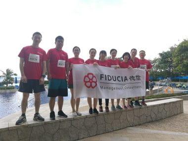 China CSR activities, China charity runs