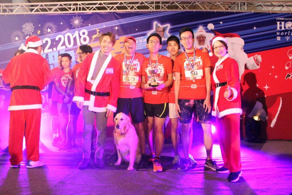 Great Santa Night Run 2018